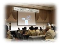中薬研究会全国大会①
